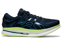 Asics MetaRide 1011B216-400 FRENCH BLUE / DIGITAL AQUA 2021