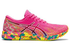 Asics GEL-DS TRAINER 26 1012B091 700 HOT PINK/SOUR YUZU 2021